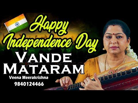 Vande Mataram - Instrumental By Veena Meerakrishna