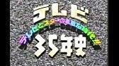 今夜は最高! 若い 久本雅美、柴田理恵 - YouTube