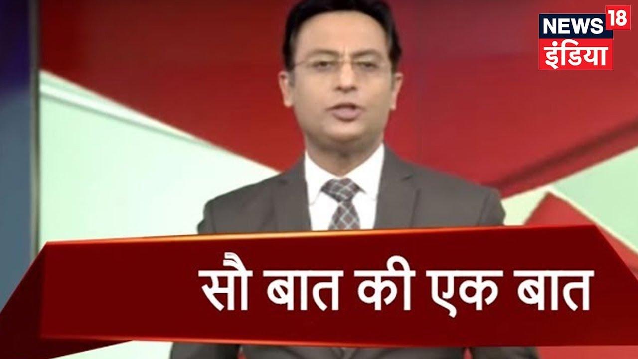 आज की ताजा खबरें Kishore Ajwani के साथ | Top Headlines | Dec 25th 2018