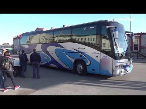 UA: Тернопіль: 70 дітей з Тернопільщини виїхали  на відпочинок на Львівщину.