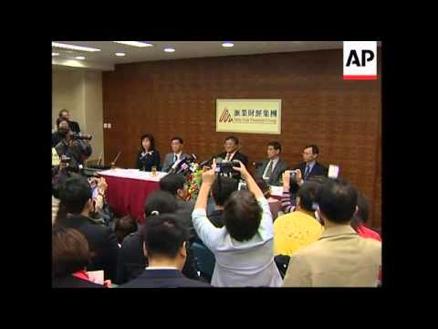 WRAP Six-party security group meeting, head of Macau bank presser