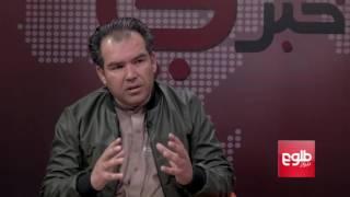 TAWDE KHABARE: Raziq Says Neighbors Sabotage Afghan Peace