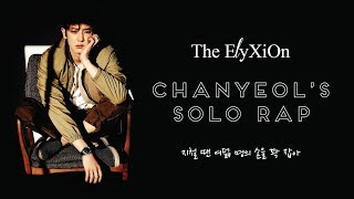CHANYEOL 찬열 | The Elyxion Solo Rap: HAND [hangul/romaji/english lyrics]