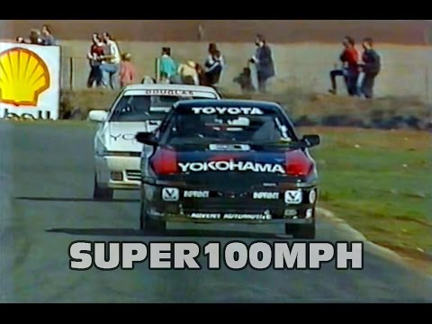 1989 Mallala Production Car Championship R3