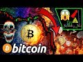 NEW MONEY FLOWING IN BTC! - BITCOIN: GLOBAL FINANCIAL RESET! - VISA GIVING BTC REWARDS!