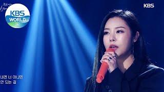 Wheein(휘인) - Good Bye(헤어지자) (Sketchbook)   KBS WORLD TV 210416