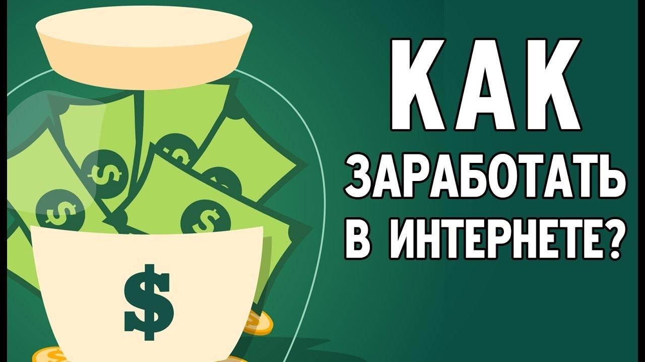 Какое казино лучше для заработка денег отзывы женщин 1