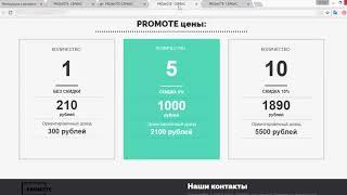 Как зарабатывать в интернете от 10 000 за 30 минут! Инструкция по заработку в 2019!