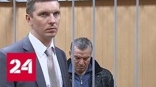 Магомедов арестован, несмотря на рекордный залог - Россия 24