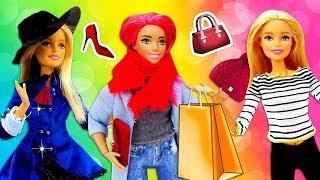 Шоппинг с Барби Одежда для кукол Игры одевалки Сборник все серии