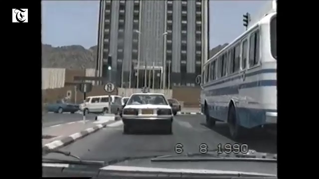 Old Oman Video