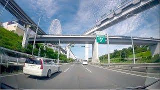 大阪府道2号〔大阪中央環状線〕その2(東大阪市−池田市)