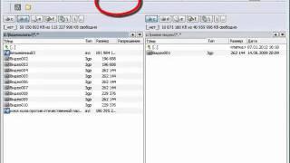 Ликбез - Основные функции программы Total Commander