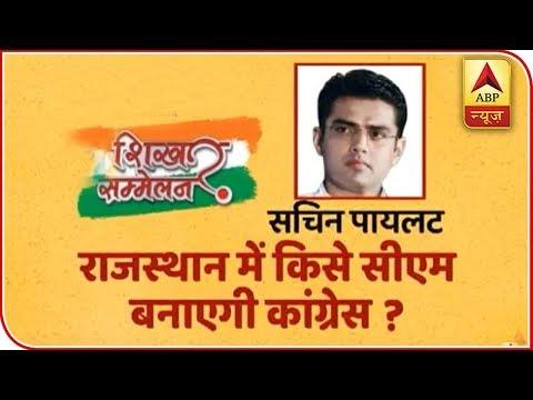 Sachin Pilot Says Congress Will Get Comfortable Majority | Master Stroke | ABP News