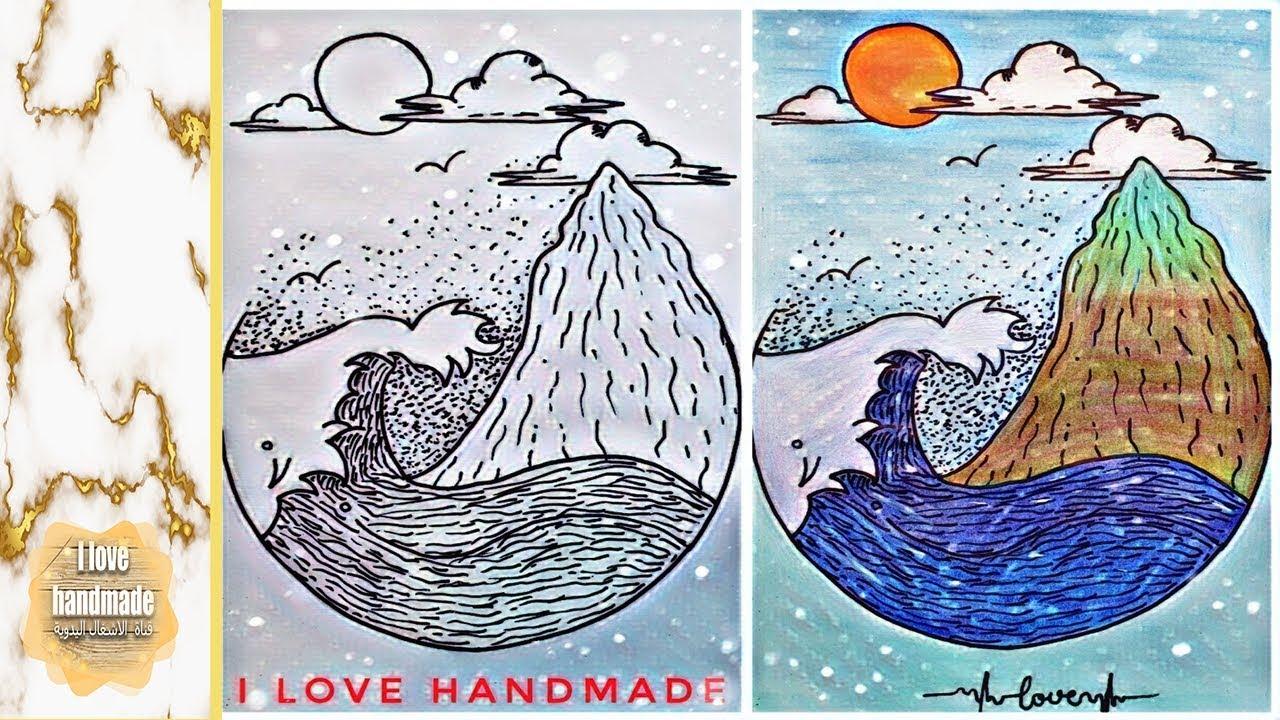 Draw The Sea Wave The Island رسم موجة البحر ولا أروع في منظر جزيرة مع Art Humanoid Sketch