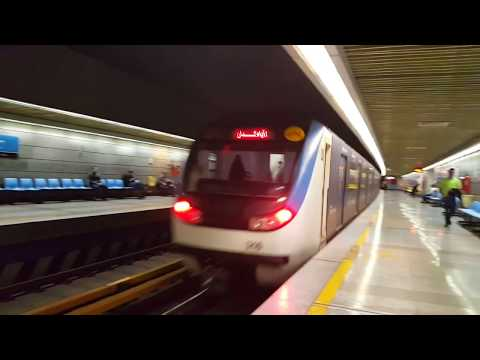 Trains For Kids: Tehran Subway - Underground Train - Fatemi/