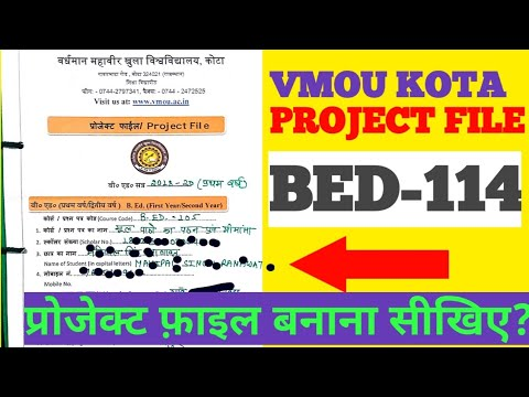 vmou bed project file/bed 114 project work/project file kaise bnaye