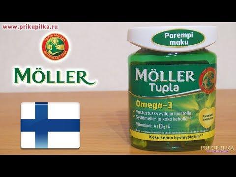 Рыбий жир Moller Tupla Omega-3 100 капсул Меллер Тупла Омега 3 Витамины из Финляндии купить