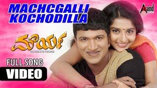 Maurya Kannada Movie   Machchalli Kochchodilla   Puneeth Rajkumar, Meera Jasmine   Puneeth Hit Songs