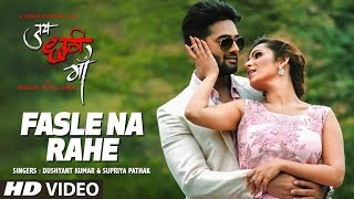Official Music Video: Fasle Na Rahe Latest Hindi Movie Jai Chhathi Maa Ravi Kishan,Preeti Jhangiani