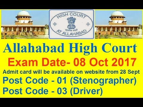 Allahabad High Court Exam Date Declared For Post Code 1 & 3