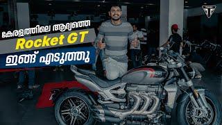 25 ലക്ഷം രൂപയുടെ പുതിയ ബൈക്ക് വാങ്ങി | Kerala's First Triumph Rocket Gt