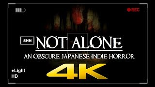 not ALONE | An Obscure Japanese Indie Horror Game | 4K 60fps | Walkthrough Gameplay No Commentary