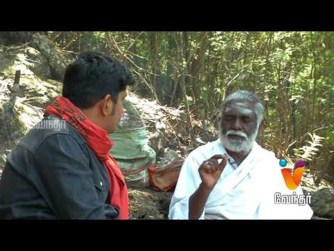 Moondravathu Kan - Sargurunadhar Sithar - [Epi - 135]: Moondravathu Kan is a mystery hunting show that brings out several myths about blind faith, ancient history and cultural believes.   Subscribe to Vendhar TV http://goo.gl/wdkOLp  Social media links Facebook: http://on.fb.me/1CYqoAg Twitter: https://twitter.com/Vendhartv Google+ :http://goo.gl/3Slvl0  Vendhar TV Official YouTube Channel is managed by Culture Machine Media Pvt ltd