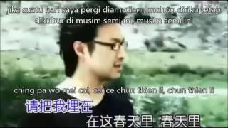 chun thien li (lirik dan terjemahan) Mp3