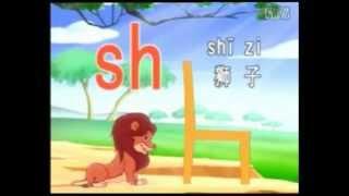 урок китайского языка 11