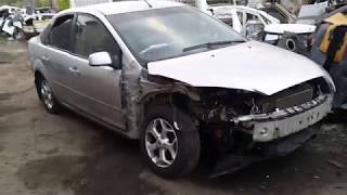 Выкуп битых авто в Челябинске ! Выкупили Ford Focus Ghia 2006 V- 2 л МКПП после дтп