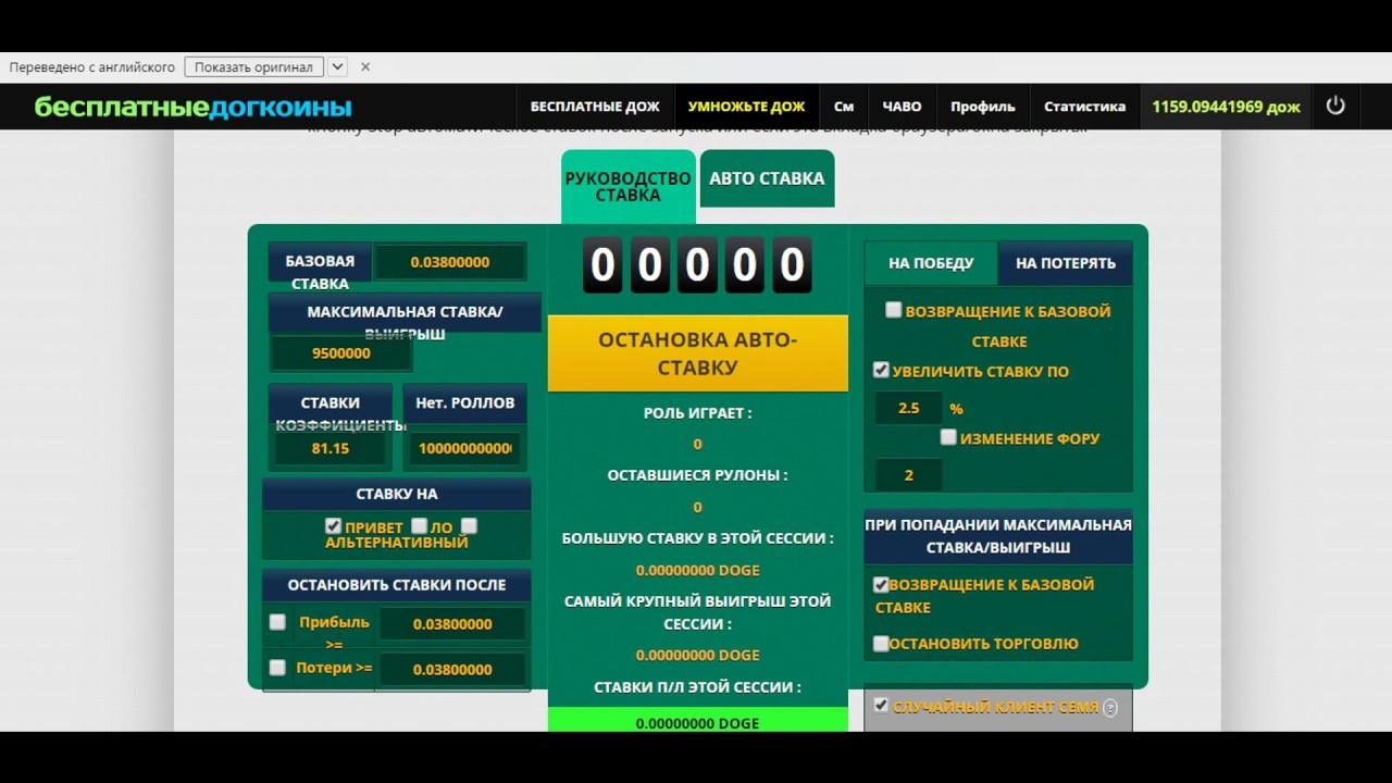 Стратегия заработка на фрибиткоин бинарные опционы депозит от 10 рублей