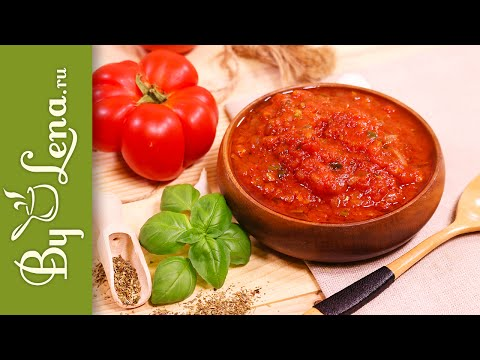 Итальянский Соус из помидор(Маринара)