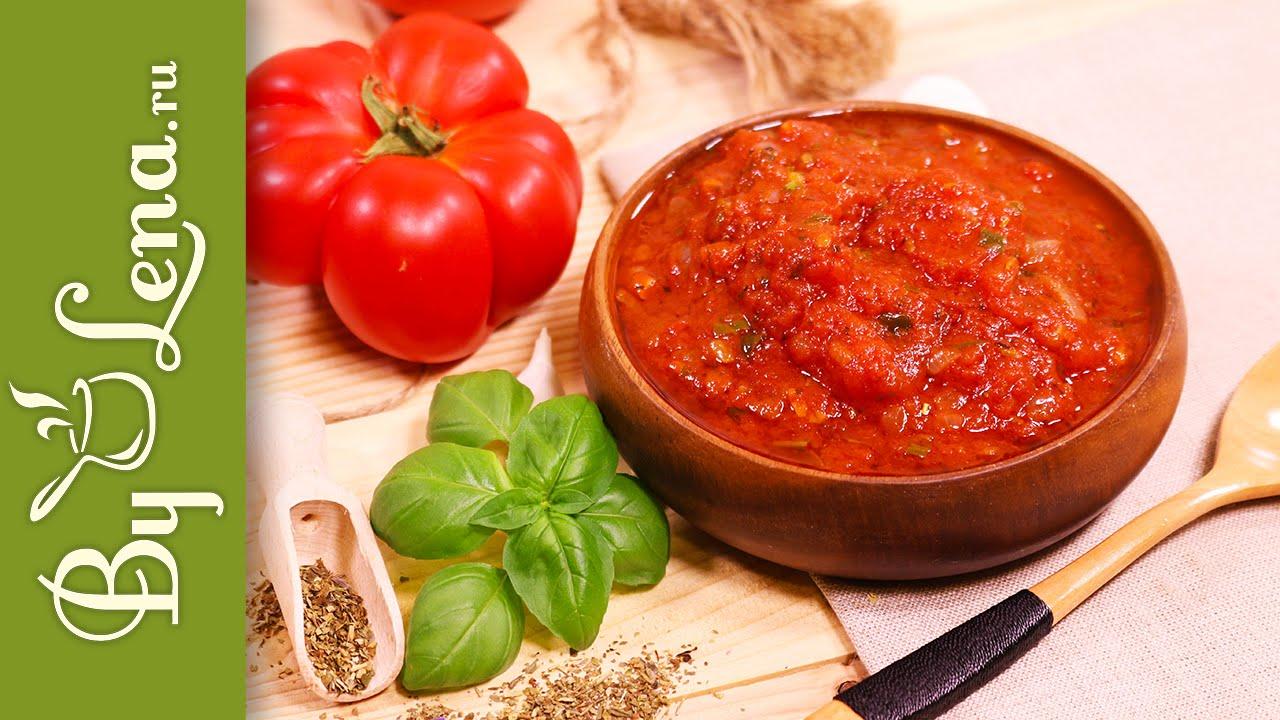 Итальянский соус из помидоров с базиликом