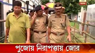 CP visits puja pandals in calcutta to see security arrangements.