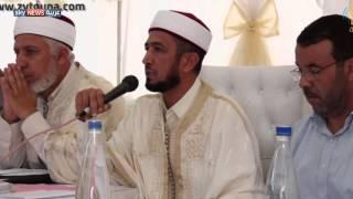 تونس توحد الخطاب الديني