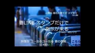 YouTubeで月額36万円稼げる秘密を今だけ無料でプレゼント! →http://g...