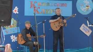 Леонид Сергеев, Евгений Быков