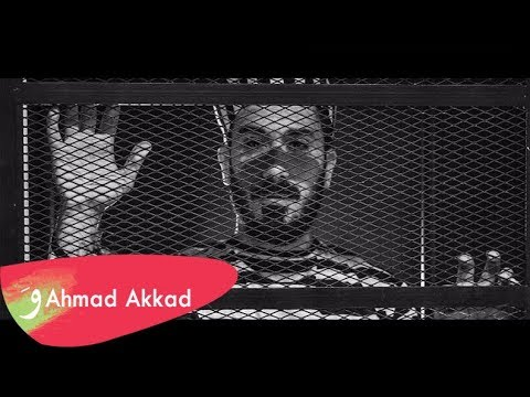 Ahmad Akkad - Khawfatan Minha [Official Music Video] / أحمد العقاد - خوفتاً منها