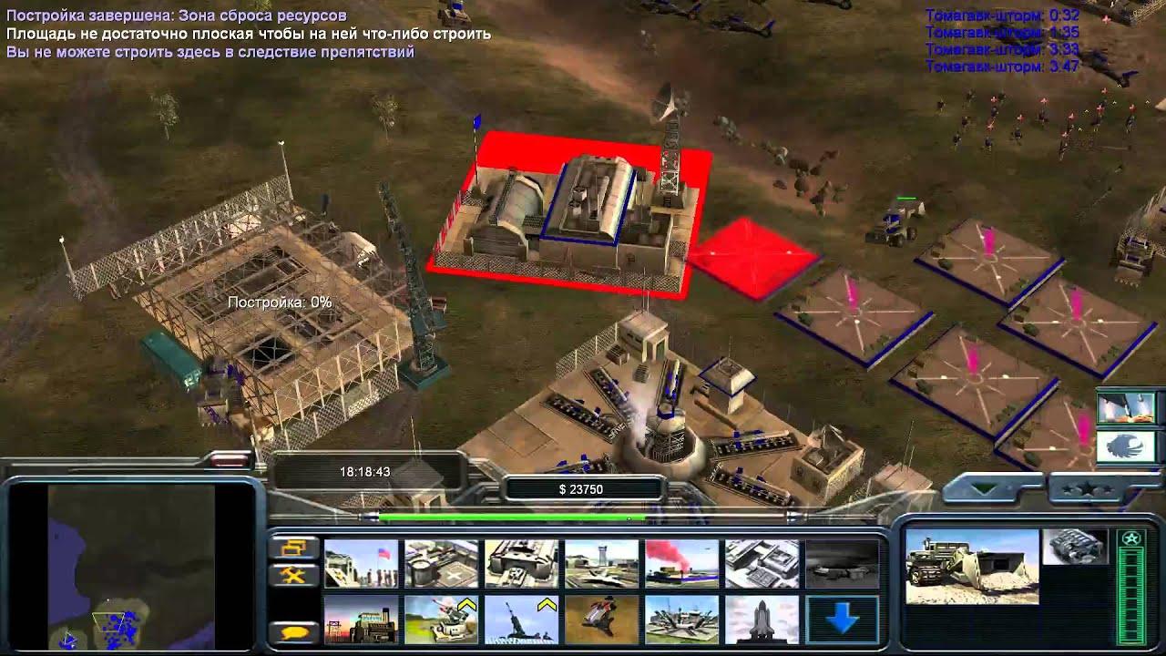 Command conquer generals zero hour contra 008 alpha 2 скачать торрент
