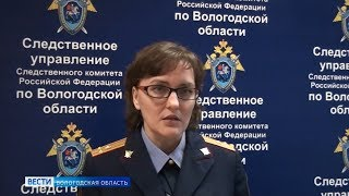 Следователи проводят проверку по делу об избиении нетрезвого мужчины в подъезде дома в Вологде