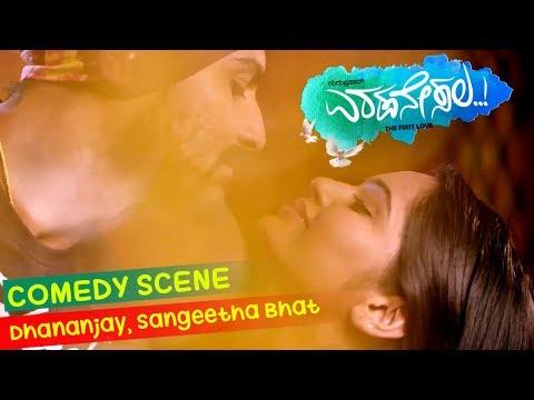 Kannada Scenes | Dhananjay And Sangeetha Bhat Scenes | Eradanesala Kannada Movie | Guruprasad Movie