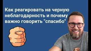 Что делать с Партией Шария и привет рос либералам от партии Порошенко