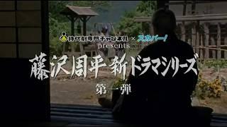 2015年10月31日放送「果し合い」 仲代達矢 桜庭ななみ 原田美枝子 柳下...