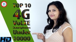 Top 10 Best 4G VoLTE Smartphones Under 10000 In Hindi | All Specifications & Features | Best For Jio
