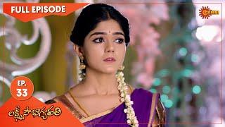 Lakshmi Sowbhagyavathi - Ep 33 | 14 May 2021 | Gemini TV Serial | Telugu Serial