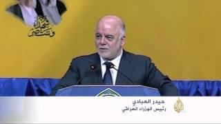 حراك سياسي ببغداد لحل أزمة تشكيل الحكومة