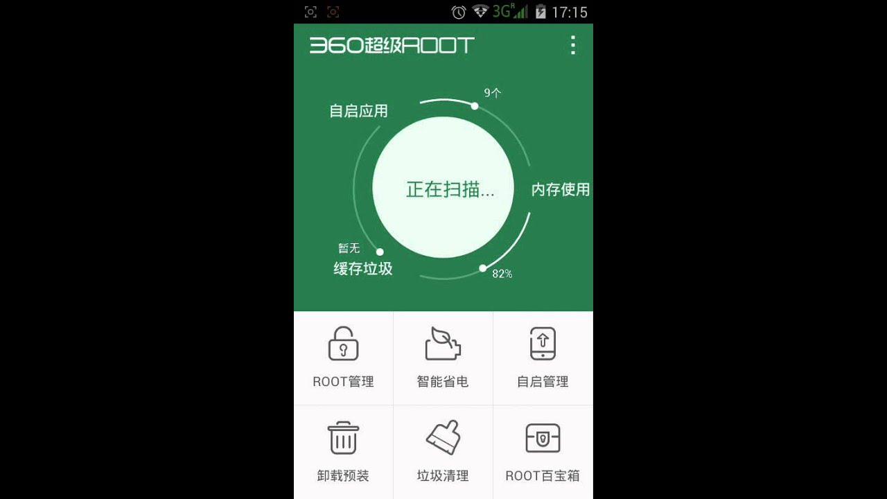 360 root скачать на русском бесплатно