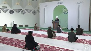 Twi Translation: Friday Sermon 5 February 2021