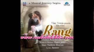 01 - Ye Meri Dua Mein Asar Aaye - Rang 2012. HD 320kbps. RIZ.